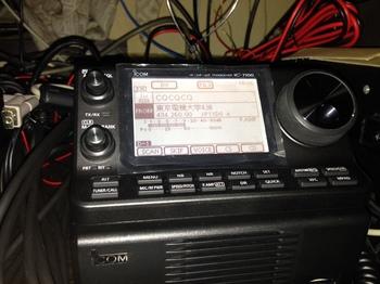 ic7100m02.jpg